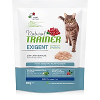 Сухой корм Trainer Natural Exigent Cat - with fresh White Meats, 300 гр