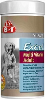 8 in 1 Excel Multi Vitamin Adult 70 таб.